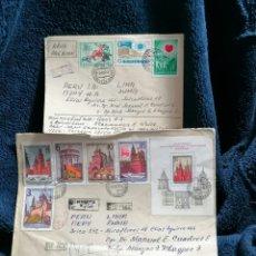 Sellos: CARTAS SELLOS CORRESPONDENCIA RUSIA LIMA 1971. Lote 228435600
