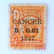 Sellos: SELLO POSTAL PANAMA 1946, 0,01 B, ESCUDO DE ARMAS, LUCHA CONTRA EL CANCER, OVERPRINTED, USADO. Lote 231024465