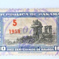 Sellos: SELLO POSTAL PANAMA 1953, 5 C, FUERTE DE LA GLORIA, PORTOBELLO, USADO. Lote 231027755
