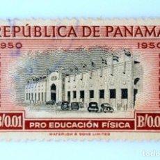 Sellos: SELLO POSTAL PANAMA 1950, 0,01 B , PRO EDUCACIÓN FÍSICA, USADO. Lote 231031280