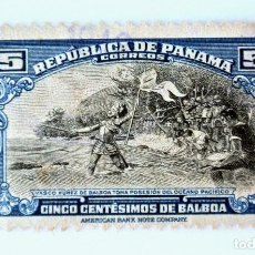 Sellos: SELLO POSTAL PANAMA 1942, 5 C , VASCO NUÑEZ DE BALBOA TOMA POSECIÓN DEL OCEANO PACIFICO, USADO. Lote 231035130