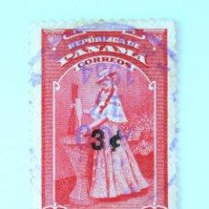 Sellos: SELLO POSTAL PANAMA 1954, 3 C , POLLERA CAMPESINA, OVERPRINTED, USADO. Lote 231036230
