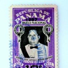 Sellos: SELLO POSTAL PANAMA 1957, 10 C ,GRAL. JOSÉ ANTONIO REMON CANTERA ,OVERPRINTED, USADO. Lote 231052190