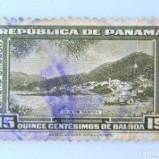 Sellos: SELLO POSTAL PANAMA 1948, 15 C , ISLA DE TABOGA, USADO. Lote 231053700