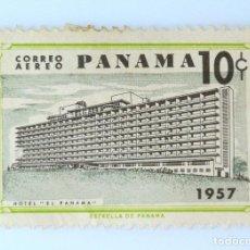 Sellos: SELLO POSTAL PANAMA 1957, 10 C , HOTEL EL PANAMA, SIN USAR. Lote 231081725