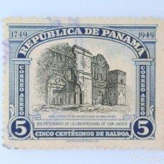 Sellos: SELLO POSTAL PANAMA 1949, 5 C ,BICENTENARIO DE LA UNIVERSIDAD DE SAN JAVIER, USADO. Lote 231178430