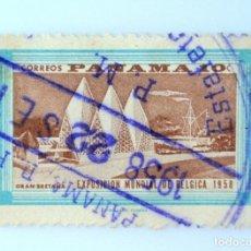Sellos: SELLO POSTAL PANAMA 1958, 10 C ,EXPOSICIÓN MUNDIAL DE BELGICA, USADO. Lote 231179415