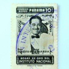 Sellos: SELLO POSTAL PANAMA 1959, 10 C ,PRESIDENTE ERNESTO DE LA GUARDIA NAVARRO, USADO. Lote 231180315