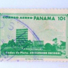 Sellos: SELLO POSTAL PANAMA 1960, 10 C ,BODAS DE PLATA UNIVERSIDAD NACIONAL, USADO. Lote 231182100