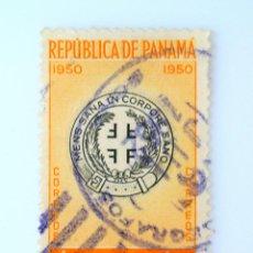 Sellos: SELLO POSTAL PANAMA 1952, 0,01 B ,PRO EDUCACIÓN FÍSICA, USADO. Lote 231183910