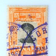 Sellos: SELLO POSTAL PANAMA 1956, 6 C , GENERAL ALFREDO STROESSNER, USADO. Lote 231189035