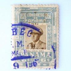 Sellos: SELLO POSTAL PANAMA 1956, 6 C , GENERAL MANUEL ODRIA, USADO. Lote 231190530