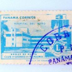 Sellos: SELLO POSTAL PANAMA 1961, 3 C , HOSPITAL DEL NIÑO, BODAS DE PLATA CLUB DE LEONES DE PANAMA, USADO. Lote 231191775