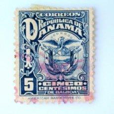 Sellos: SELLO POSTAL PANAMA 1924, 5 C , ESCUDO DE ARMAS, USADO. Lote 231195380