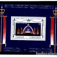 Sellos: GRENADA + GRENADINES - 1977 - SILVER JUBILEE - SERIE COMPLETA + HB - NUEVOS - FOTO ADIC.. Lote 231434330