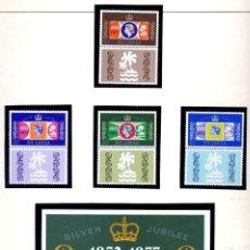 Sellos: SANTA LUCIA - SILVER JUBILEE 1977 + HB - NUEVOS. Lote 231995880