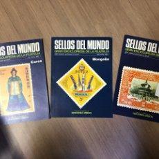 Sellos: SELLOS DEL MUNDO EDICIONES URBION NÚMEROS 1,2,3 (FALTA ALGUNO). Lote 233214285