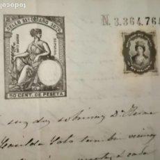 Sellos: SELLO 11º AÑO 1876 50 CENT. DE PESETA SOCIEDAD DEL TIMBRE BURGOS. Lote 233246000
