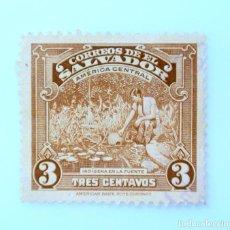 Sellos: SELLO POSTAL EL SALVADOR 1938, 3 C, INDIGENA EN LA FUENTE, USADO. Lote 233452140