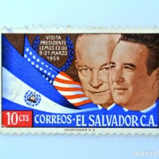 Sellos: SELLO POSTAL EL SALVADOR 1938, 10 C, PRESIDENTE EISENHOWER Y LEMUS, VISITA PRESIDENCIAL, USADO. Lote 233452580