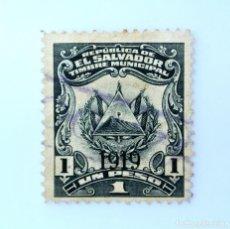Sellos: SELLO POSTAL EL SALVADOR 1919, 1 PESO, ESCUDO DE ARMAS, OVERPRINT 1919, USADO. Lote 233453840