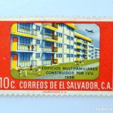 Sellos: SELLO POSTAL EL SALVADOR 1960, 10 C, EDIFICIOS MULTIFAMILIARES CONSTRUIDOS POR I.V.U, SIN USAR. Lote 233459295