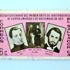 Sellos: SELLO POSTAL EL SALVADOR 1961, 6 C, SESQUICENTENARIO PRIMER GRITO DE INDEPENDENCIA, USADO. Lote 233459695