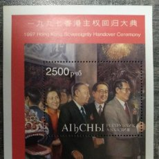 Timbres: 1997 HONG KONG SOVEREIGNTY HANDOVER CEREMONY. Lote 235376865