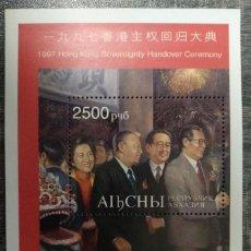 Sellos: 1997 HONG KONG SOVEREIGNTY HANDOVER CEREMONY. Lote 235376925