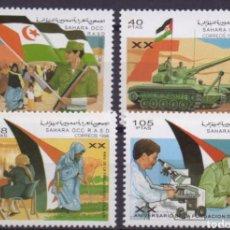 Sellos: SAHARA OCCIDENTAL REPUBLICA SAHARAUI 1996 - XX ANIVERSARIO DE LA FUNDACIÓN DE LA RASD - NUEVOS MNH. Lote 235475105