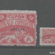 Sellos: LOTE 1-SELLOS VIÑETAS CUPONES COMERCIALES AÑOS 60. Lote 235507470