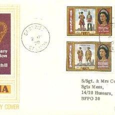 Sellos: SPD -FDC, ST. LUCIA, 1978, ANIVERSARIO CORONACIÓN. Lote 235695170