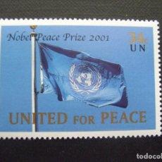 Sellos: NACIONES UNIDAS NUEVA YORK Nº YVERT 870*** AÑO 2001. ONU Y KOFI ANNAN, PREMIOS NOBEL DE LA PAZ 2001. Lote 235847535