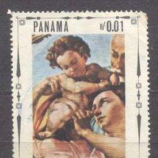Sellos: PANAMA,PINTURAS, MIGUEL ANGEL. Lote 235909270