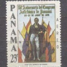 Sellos: PANAMA, 1975. Lote 235926230