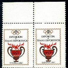 Sellos: 6 VIÑETAS SABADELL 1967 - EXPOSICIÓN FILATÉLICA DE TEMAS DEPORTIVOS. Lote 236250505