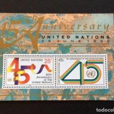 Sellos: NACIONES UNIDAS NUEVA YORK Nº YVERT HB 11*** AÑO 1990.45 ANIVERSARIO NACIONES UNIDAS. Lote 236835535