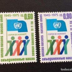 Sellos: NACIONES UNIDAS GINEBRA Nº YVERT 50/1*** AÑO 1975. 30 ANIVERSARIO DE LA ONU. Lote 236836845