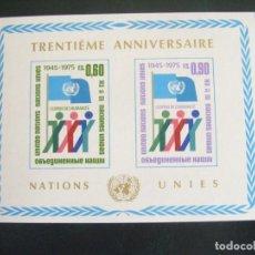Sellos: NACIONES UNIDAS GINEBRA Nº YVERT HB 1*** AÑO 1975. 30 ANIVERSARIO DE LA ONU. Lote 236837295
