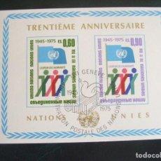 Sellos: NACIONES UNIDAS GINEBRA Nº YVERT HB 1* MATASELLOS 1º DIA. AÑO 1975. 30 ANIVERSARIO DE LA ONU. Lote 236837400