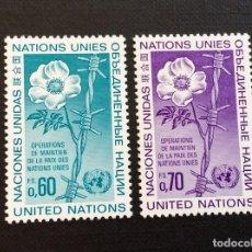 Sellos: NACIONES UNIDAS GINEBRA Nº YVERT 54/5*** AÑO 1975. OPERACIONES DE MANTENIMIENTO DE PAZ DE ONU. Lote 236837625