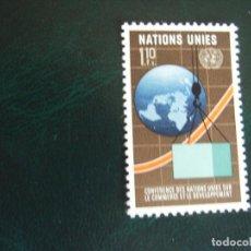Sellos: NACIONES UNIDAS GINEBRA Nº YVERT 57*** AÑO 1976 CONFERENCIA ONU SOBRE COMERCIO Y DESARROLLO. Lote 236837825