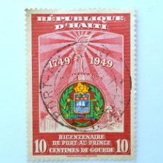 Sellos: SELLO POSTAL HAITÍ 1950, 10 C, 200 ANIV. FUNDACION DE PUERTO PRINCIPE, ESCUDO DE ARMAS, USADO. Lote 236958435
