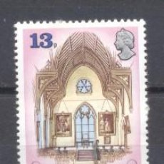 Sellos: JERSEY,1977, NUEVO, RESTOS DE CHARNELA. Lote 237477375