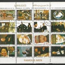 Sellos: AJMAN STATE - 1973 - BLOQUE DE 16 SELLOS DE HOMBRE FAMOSOS - SELLADO. Lote 237662215