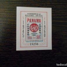 Sellos: PANAMÁ-HOJA BLOQUE-1 SELLO-CORREO AÉREO-NACIONES UNIDAS-1960-RARA. Lote 237892225