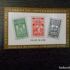 Sellos: PANAMÁ-HOJA BLOQUE-3 SELLOS-REUNIÓN DE MUNICIPIOS-1956-RARA. Lote 237893765