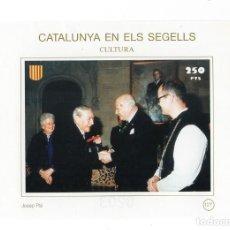Sellos: CATALUNYA EN ELS SEGELLS - Nº 127 - CULTURA - JOSEP PLA. Lote 238072290