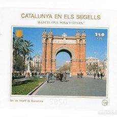 Sellos: CATALUNYA EN ELS SEGELLS - Nº 138 - BARCELONA POSA'T GUAPA - ARC DE TRIOMF. Lote 238073480