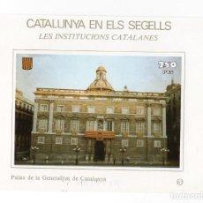 Sellos: CATALUNYA EN ELS SEGELLS - Nº 67 - INSTITUCIONS CATALANES - PALAU DE LA GENERALITAT DE CATALUNYA. Lote 238080825